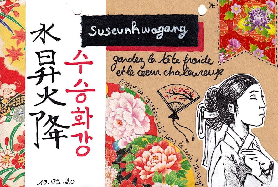 artjournal quotes recueil de citations proverbe corréen misaeng