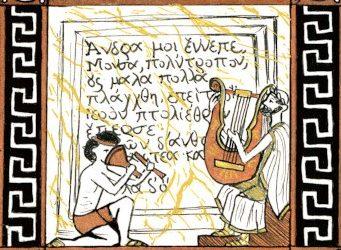 Coulisses de mon illustration de l'Odyssée (1/3)