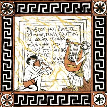 illustration odyssée vignette gravures des vers homériques